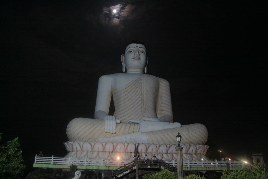 Kande Vihara Buddhist Temple