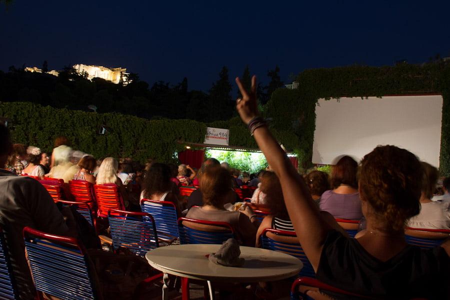 Outdoor cinema Athens