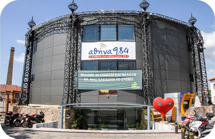 Technopoliz-Gazi