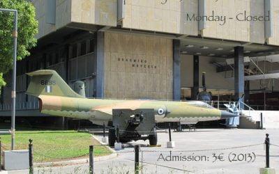 War Museum – Athens