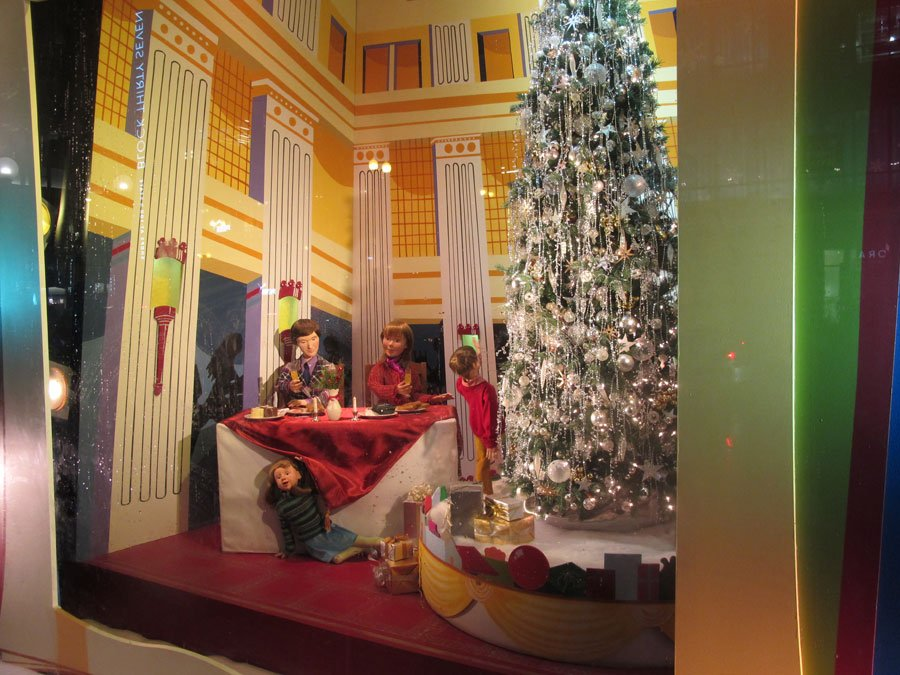 Macys Christmas Holiday Windows