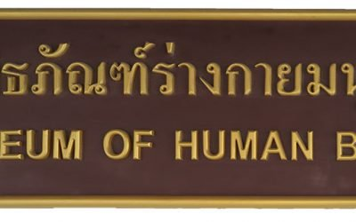 Human Body Museum in Bangkok – Do you have what it takes?